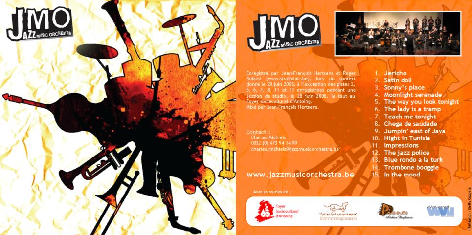 «Démo» – 2008